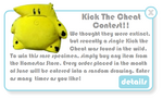 Kick The Cheat Contest