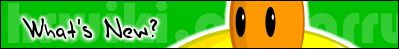 whatsnew-banner.png